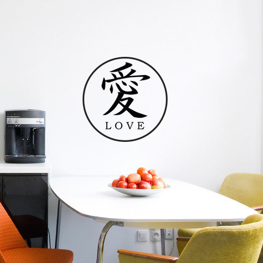Chinese Love Symbol Quote - Dana Decals