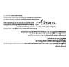 The Man in the Arena Quote - Dana Decals - 4