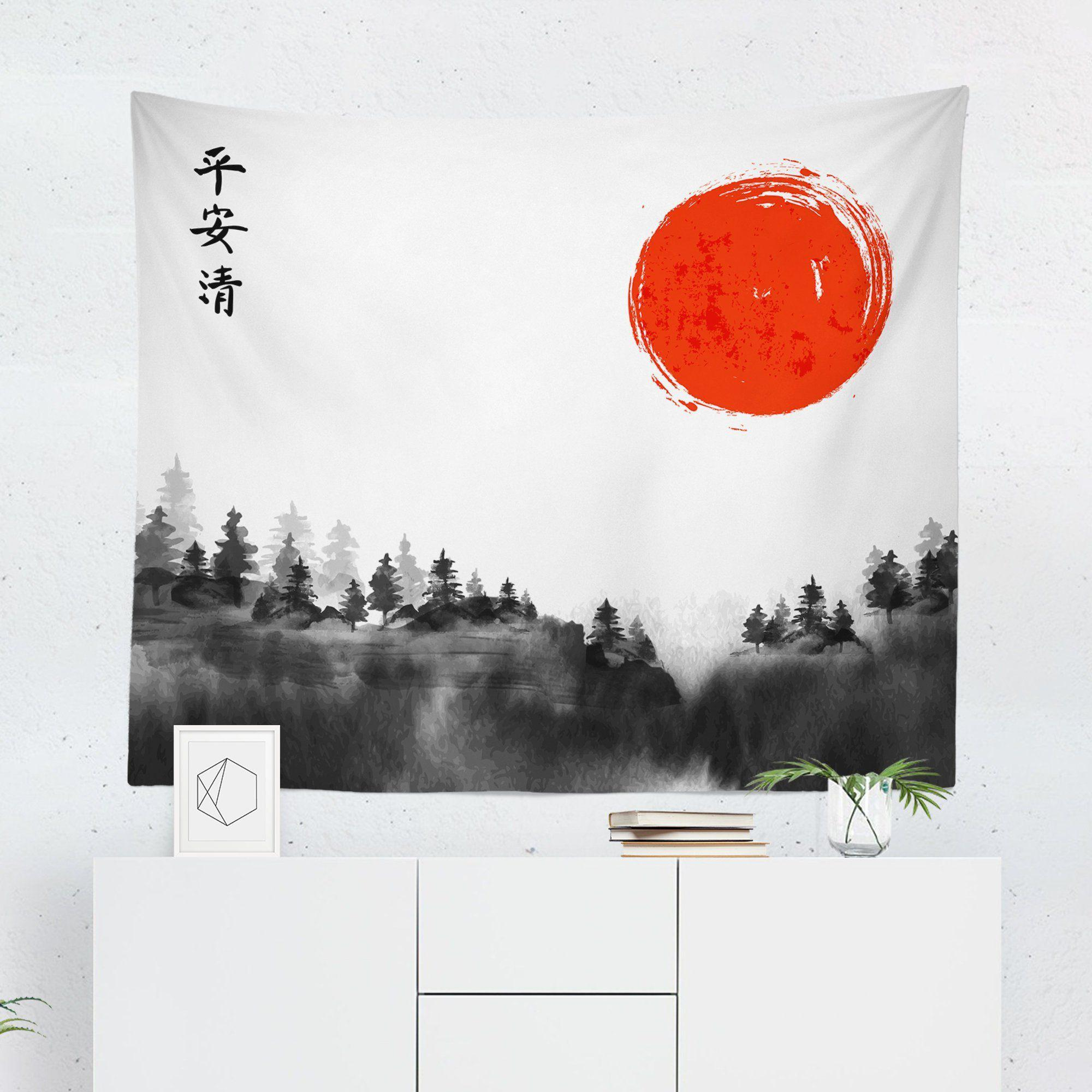 Japanese Red Sun Tapestry-W.FRANCIS