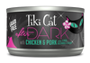 Tiki Cat After Dark Chicken & Pork (4746222665787)
