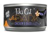 Tiki Cat After Dark Chicken & Duck (4746212016187)