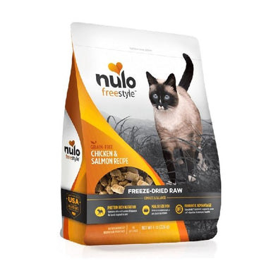 Nulo Freestyle Freeze-Dried Raw Chicken & Salmon for Cats