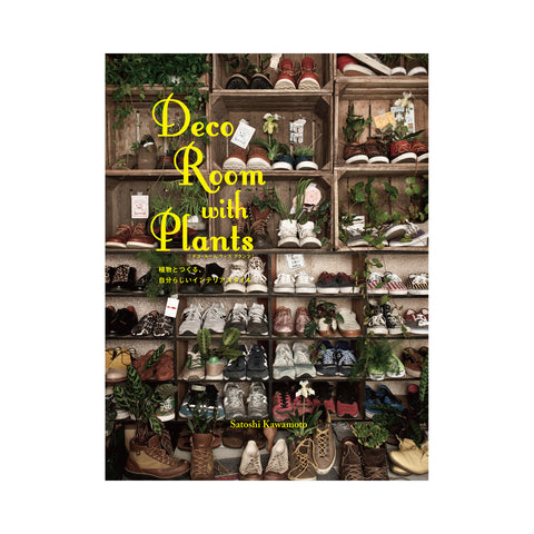 Deco room with plants book
