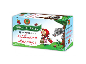 Little Red Riding Hood Tea 30g | Children Series 20 Bags - Kuker Shop