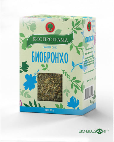 Cough Tea 80g | Bronchitis Loose Leaf Herbal Mix - Kuker Shop