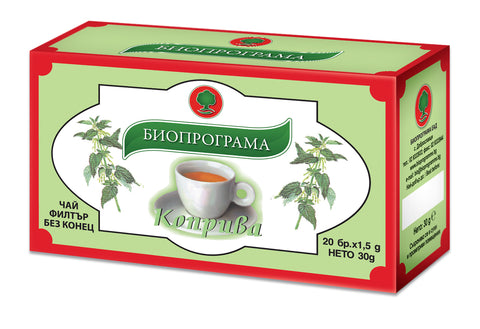 Nettle Tea 20 Bags | Bioprogramme Nettle Leaf Herbal Tea 30g