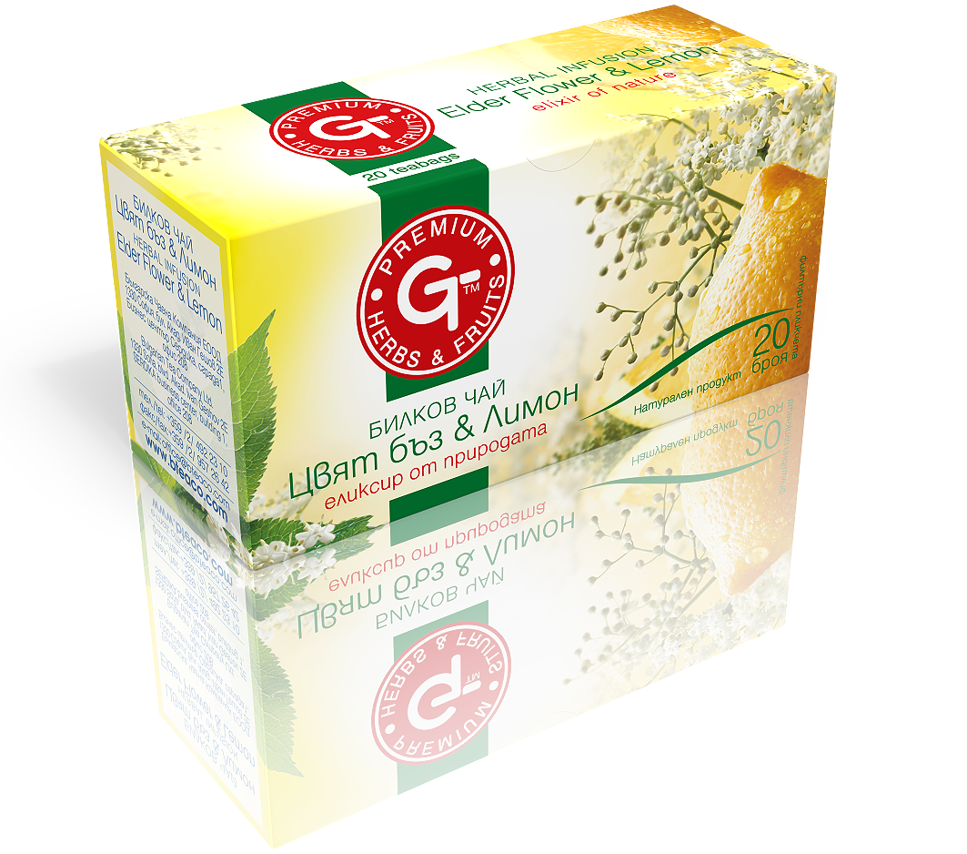 Elderberry Lemon Tea 20 Bags | GT Series 30g - Kuker Shop