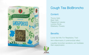 Cough Tea 80g | Bronchitis Loose Leaf Herbal Mix