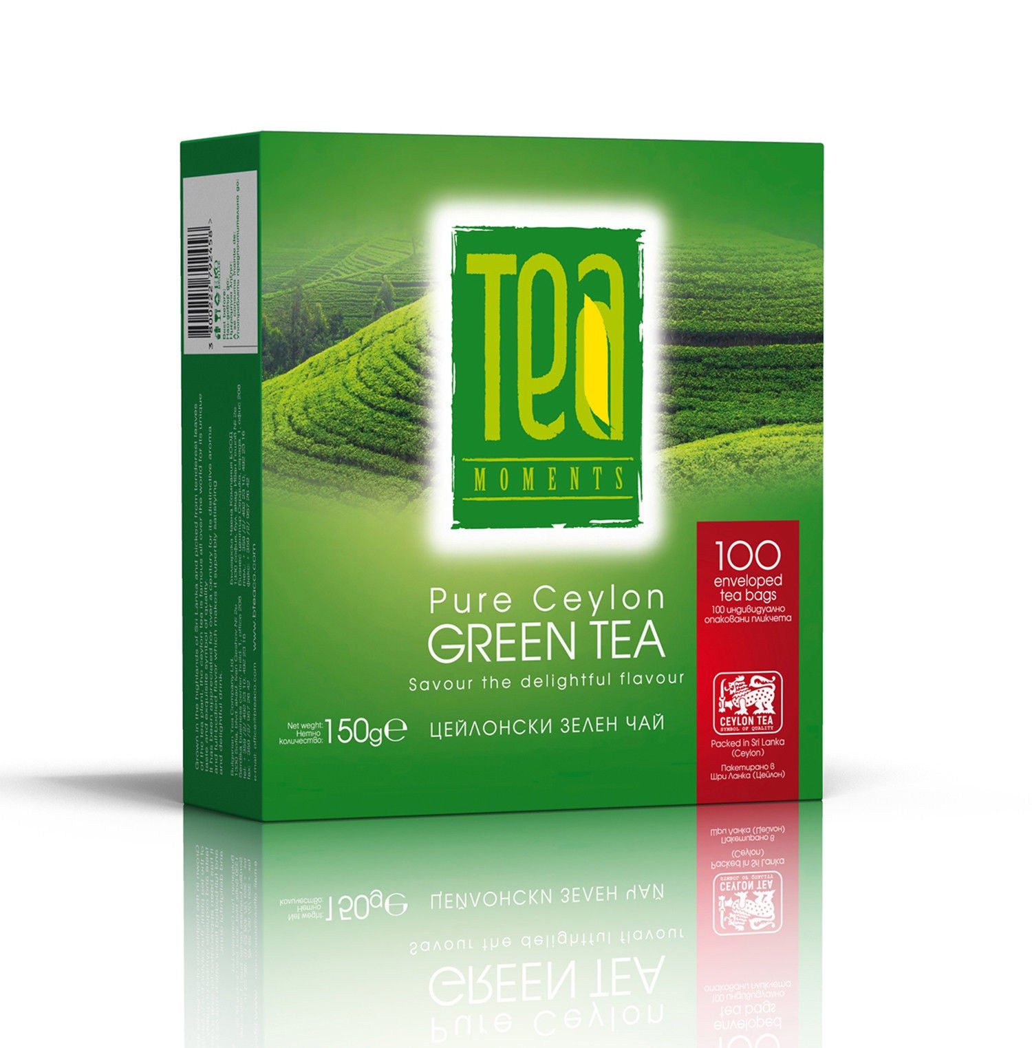 Ceylon Green Tea 100 Bags Pack - Kuker Shop