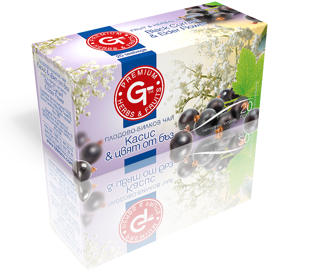 Elderberry Black Currant Tea 20 Bags | GT Series 30g - Kuker Shop