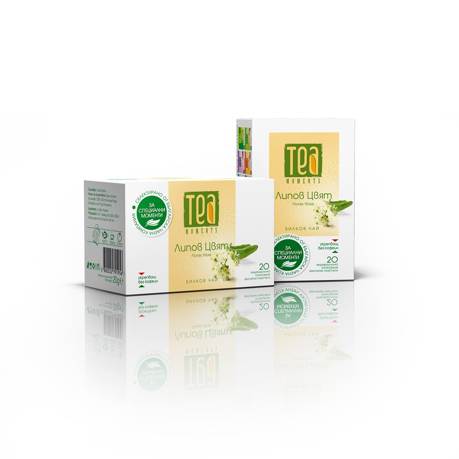 Linden Tea 20 Bags | 30g - Kuker Shop