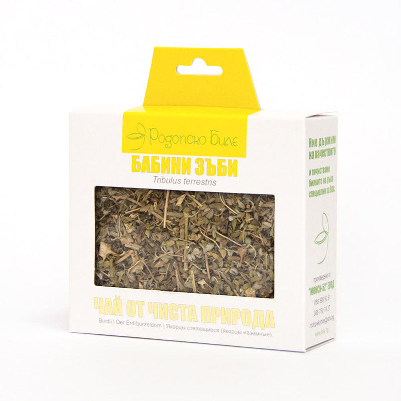 Tribulus Terrestris Tea 50g Loose Leaf | Gokshura Gokhru Tea