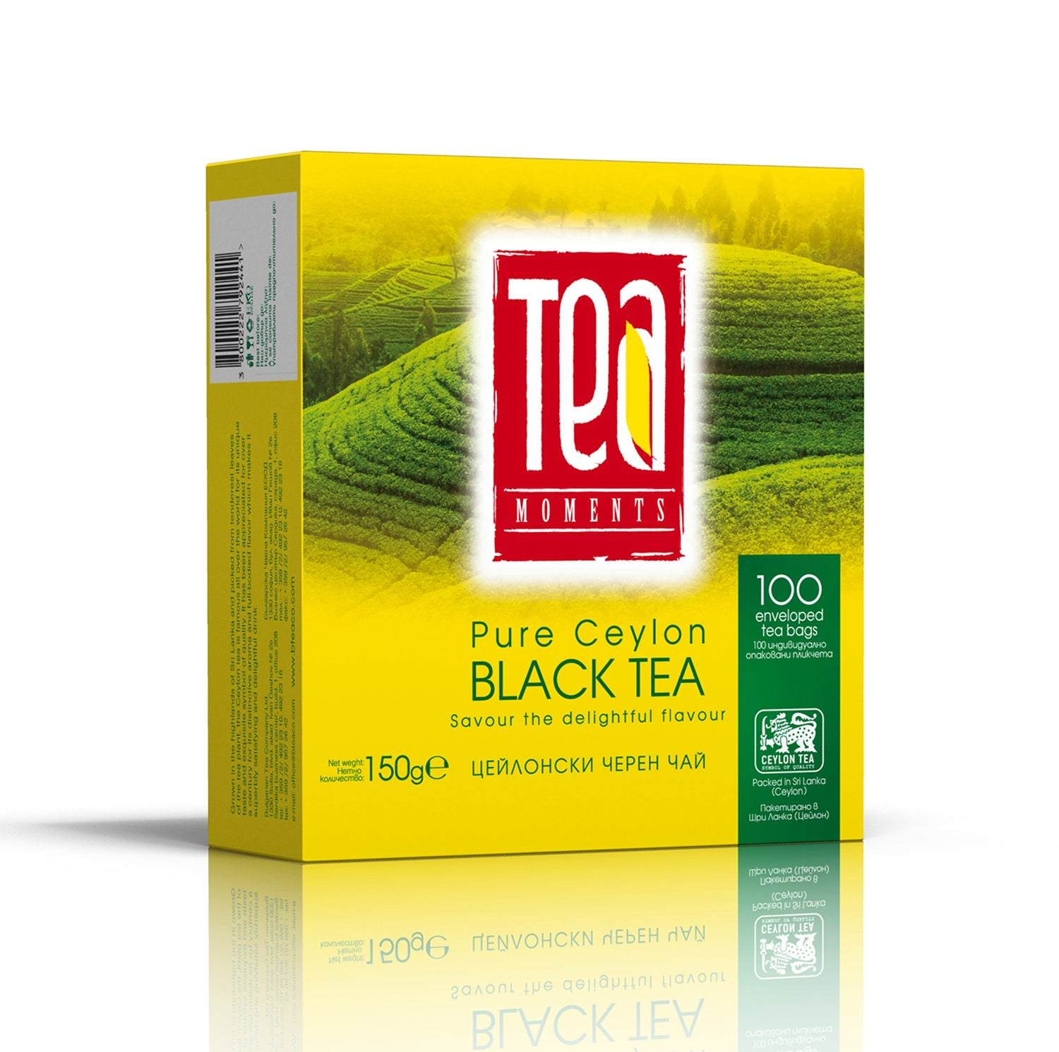 Ceylon Black Tea 100 Bags Pack - Kuker Shop