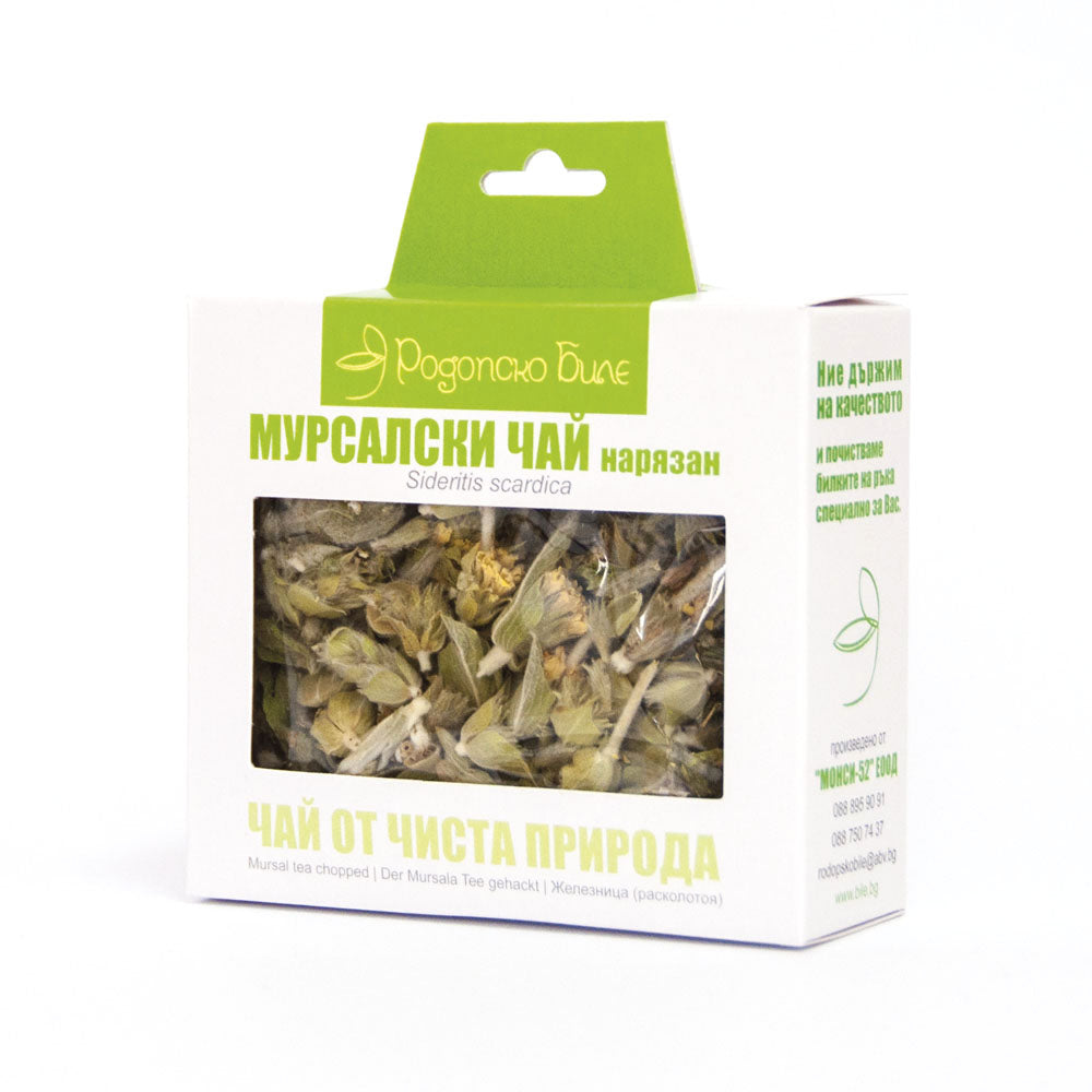 Mountain Tea Loose Leaf 20g Chopped | Mursalski Tea Sideritis Scardica