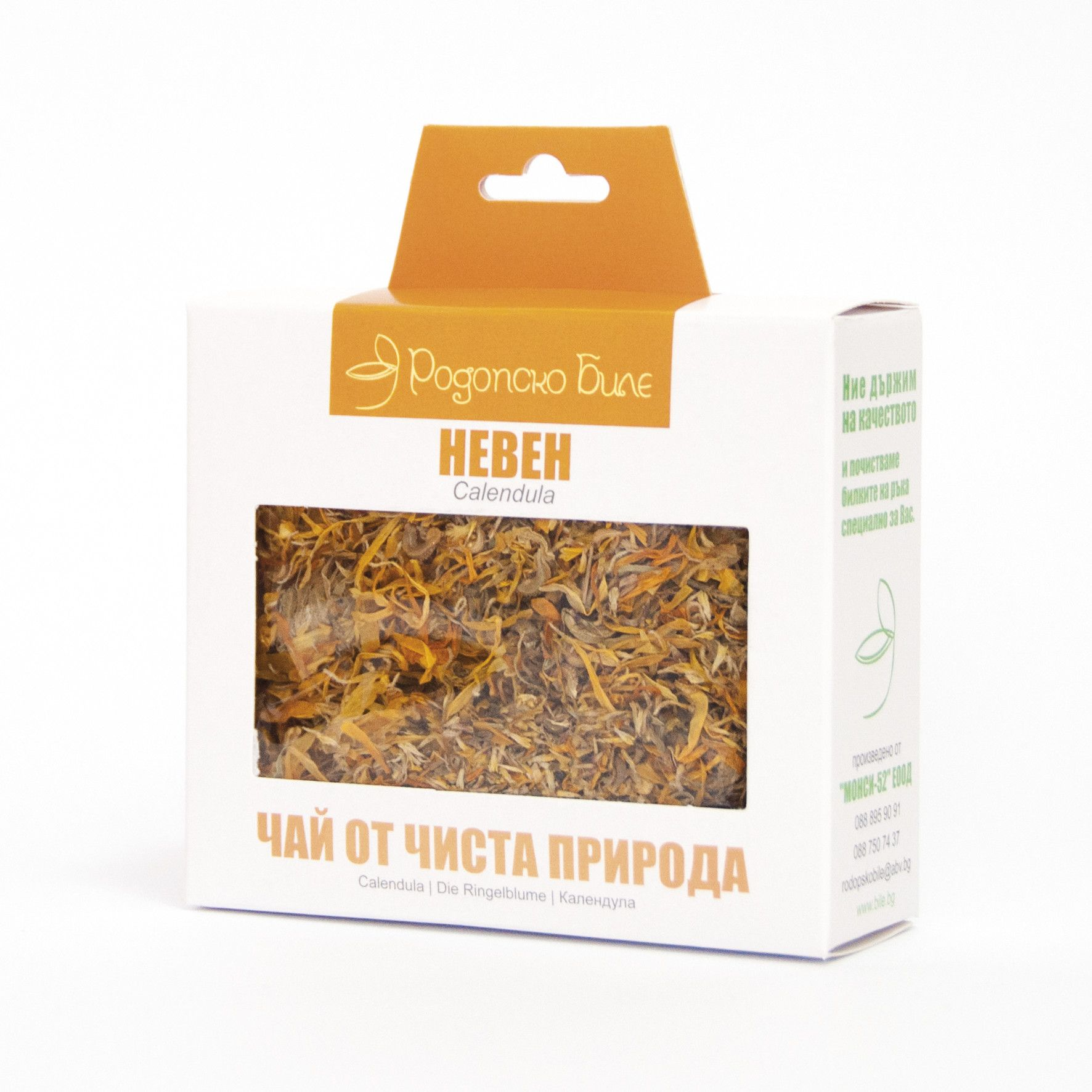 Calendula Tea Loose Leaf 30g