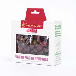Dried Rose Hip Tea Loose Leaf 100g