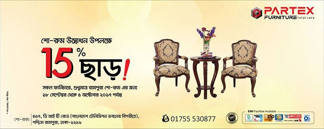 15% DISCOUNT ON FURNITURES AT PARTEX FURNITURE