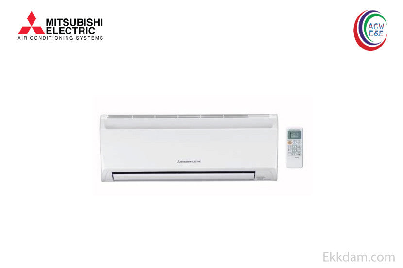 MITSUBISHI ELECTRIC Air Conditioner 1.0 Ton @ 100 Taka Coupon
