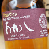 White Oak Akashi Sherry Cask Single Malt 8 Years, Hyogo-ken, Japan (500ml)