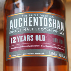 Auchentoshan 12 Year Old Single Malt Scotch Whisky, Lowlands, Scotland (700ml)