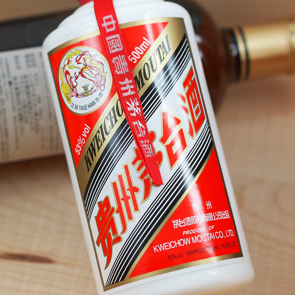 Kweichow Moutai 53% NV, Guizhou, China [2015] (500ml)