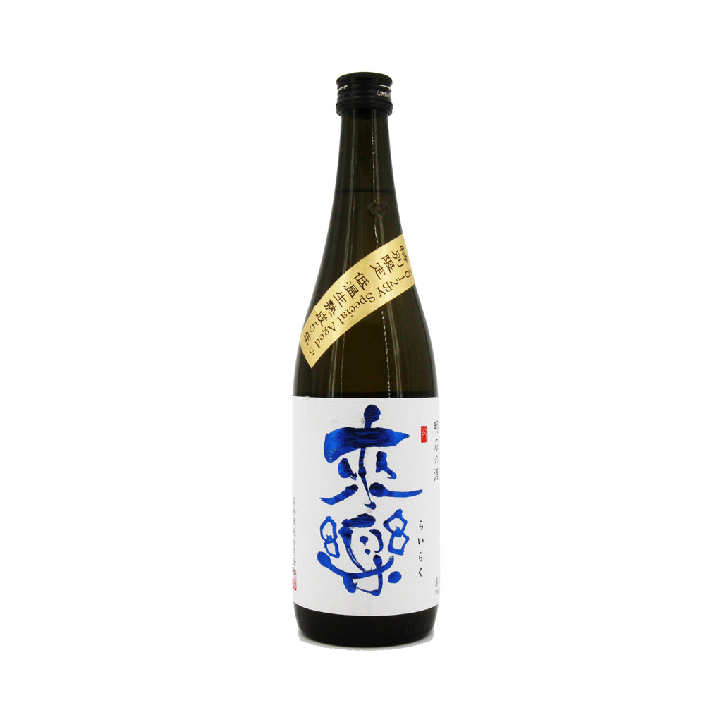 Ibaraki Rairaku Hanananokura GE1 (Aged 5 Years), Akashi, Japan (720ml) 來樂 生原酒特別限定低溫生熟成5年 GE1