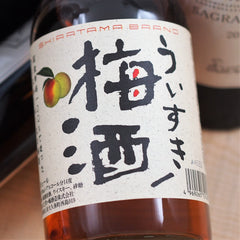 Shiratama Whiskey Umeshu, Hyogo-ken, Japan (500ml)