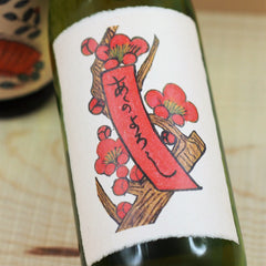 Yagi Shuzou Akatan no Umeshu (Ume Liquor), Nara, Japan (720ml) 赤短の梅酒