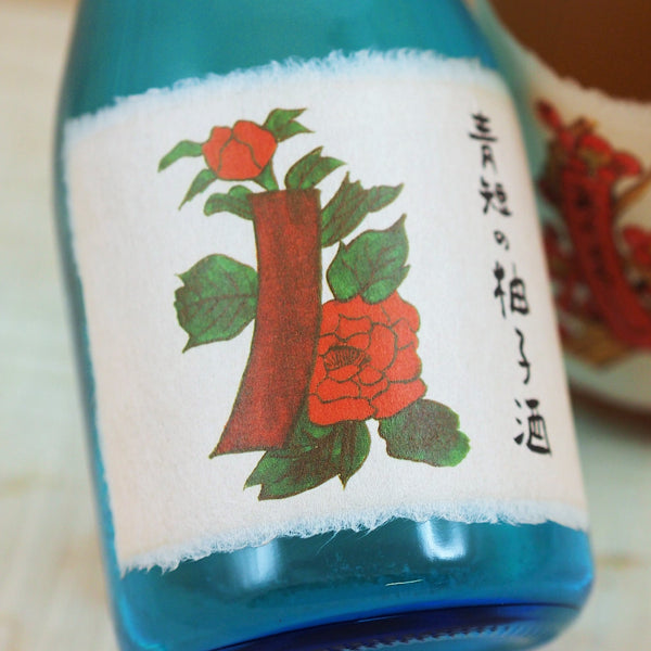 Yagi Shuzou Aotan no Yuzushu (Citrus Liquor), Nara, Japan (300ml) 青短の柚子酒