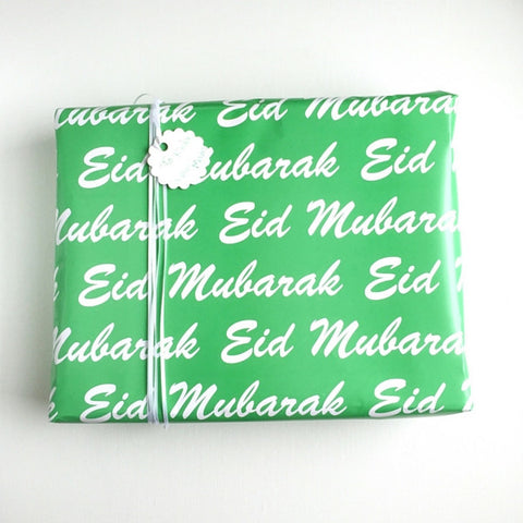 Classic Eid Gift Wrapping Paper - Eid Mubarak Wrapping Paper (2 sheets with gift tag)