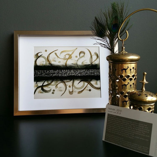 Arabic calligraphy Islamic Art print