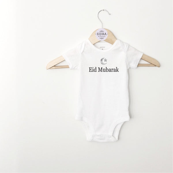Eid clothing for baby
