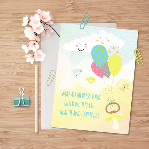 """May Allah Bless Your Child"" greeting card for Muslim Babies"