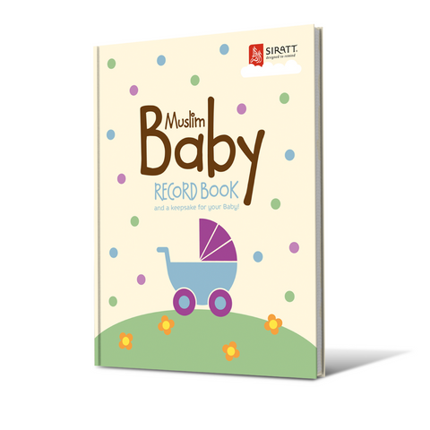 Muslim Baby Record book