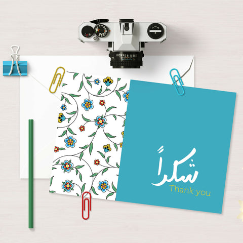 Shukran Greeting Card | Thank you Islamic Greeting Card