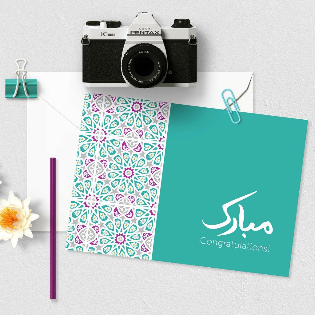 Mubarak | Islamic greeting card