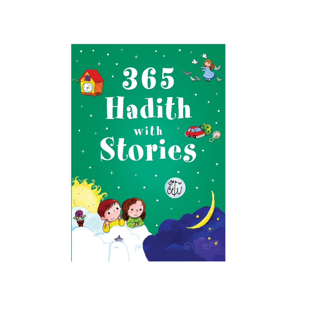 365 hadith with stories - WithASpin.com