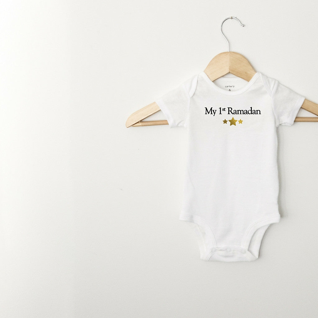 """My 1st Ramadan"" baby outfit"