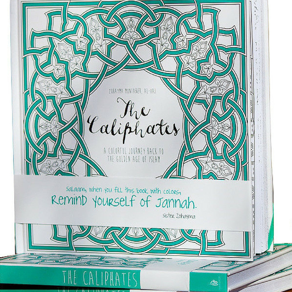 The Caliphates - Adult Coloring book