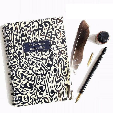 """To Do InshaAllah"" Notebook"