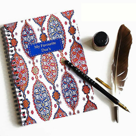 """My Favourite Du'a"" Islamic Notebook"