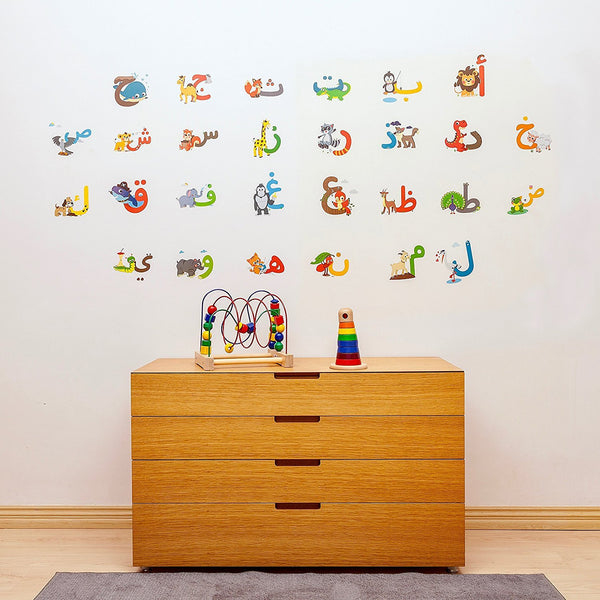 Arabic Alphabet Decals - For Nursery or Kid's room