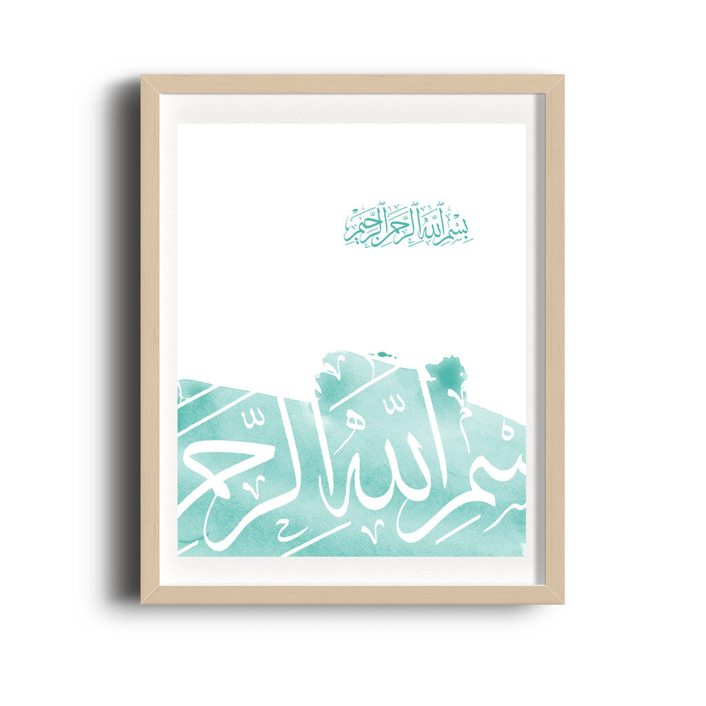 Watercolor Arabic calligraphy | Bismillah