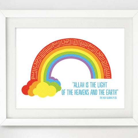 Bismillah Rainbow Islamic Art - Islamic Nursery or Kid's room Decor