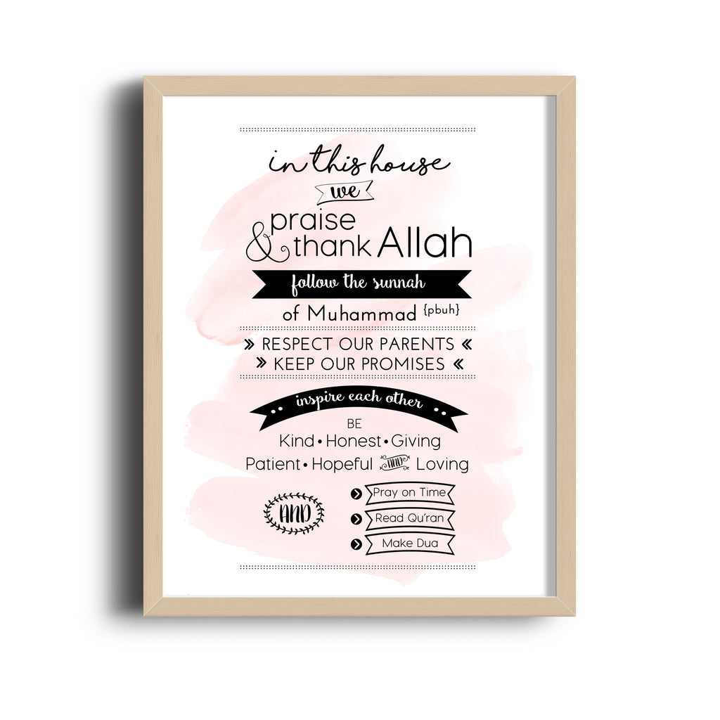 Typography Islamic art print - Muslim family rules