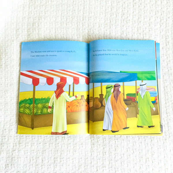 Ka'b's Big Decision - Islamic Storybook
