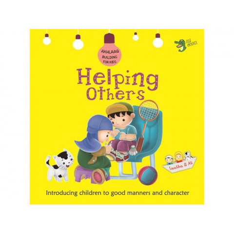 Children's Islamic book - Helping others
