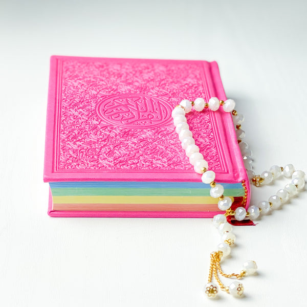 Leather Embossed Rainbow Quran | Color pop Holy Koran (6 Colors)