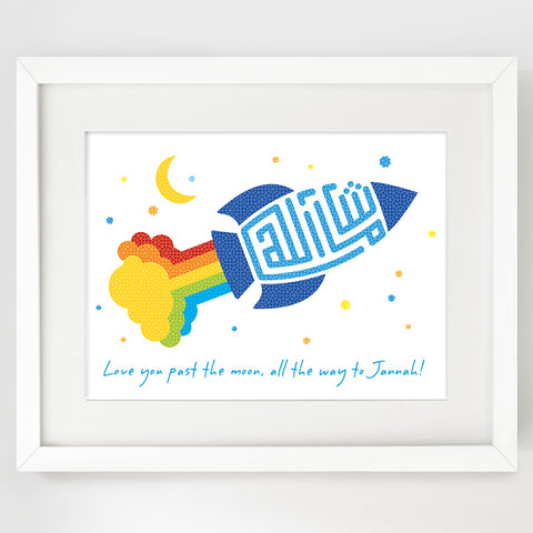 Islamic Wall Art Print - MashaAllah Rocket (blue) - Nursery Decor