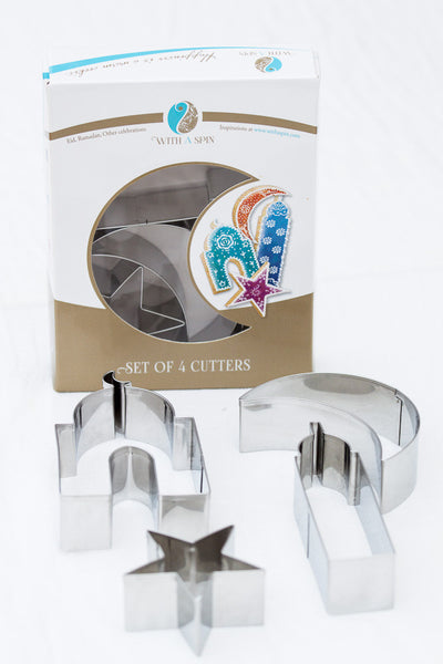 Islamic Shape Cookie Cutter